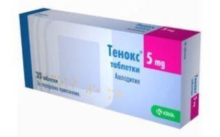 a tachycardia és a magas vérnyomás elleni gyógyszerek