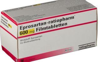 magas vérnyomás kezelésére szolgáló gyógyszerek lorista)
