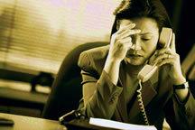 magas vérnyomás a munkahelyen)