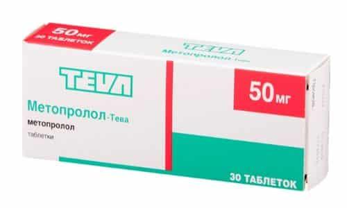 EGILOK 25 mg tabletta