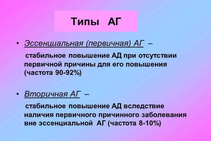 a magas vérnyomás átmenete a)