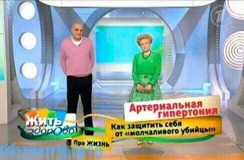 magas vérnyomás litoterápia)