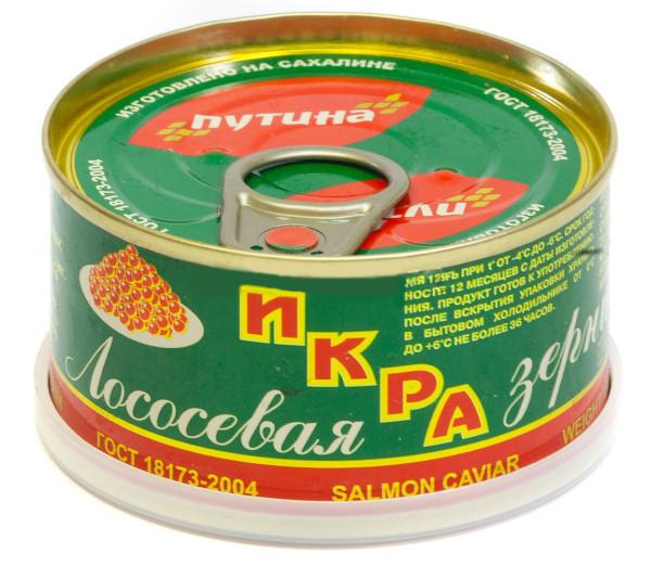 A vörös kaviár egészségügyi előnyei - Gyümölcslevek