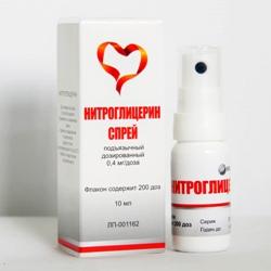 A nitroglicerin növeli-e a vérnyomást? - Leukózis