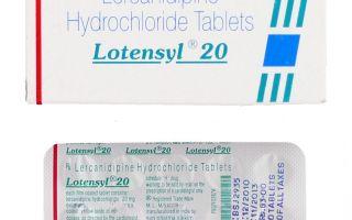 a hipertónia kezelésére szolgáló legújabb generációs gyógyszerek