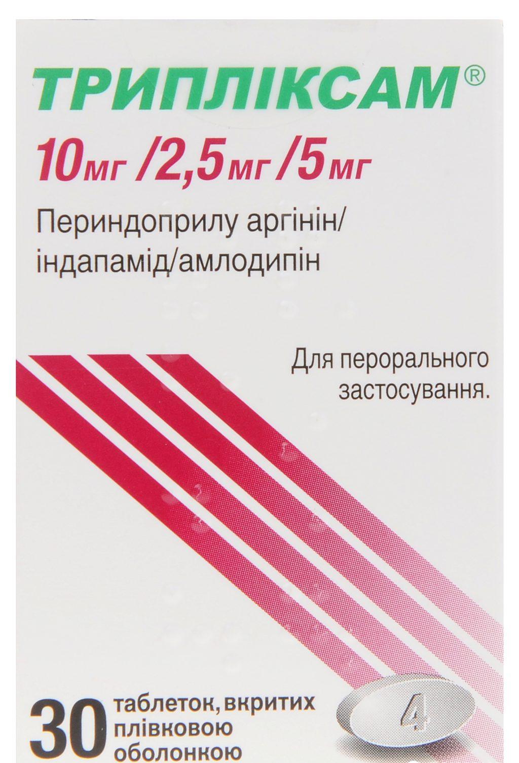 modern gyógyszerek magas vérnyomás ellen diabetes mellitusban)
