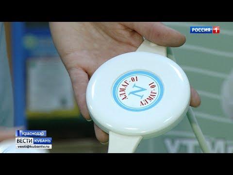 magnetoterápia a magas vérnyomásról)