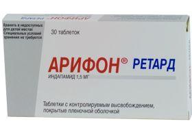 magas vérnyomás elleni gyógyszerek idősek számára)
