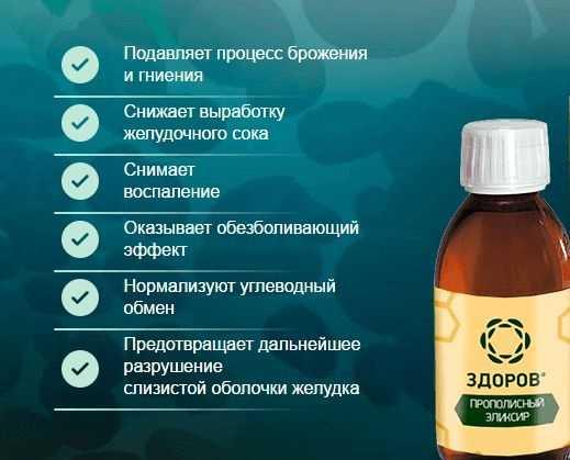 EzerJóFű Galagonya+ kivonat, 50 ml | EzerJóFű | Biosziget