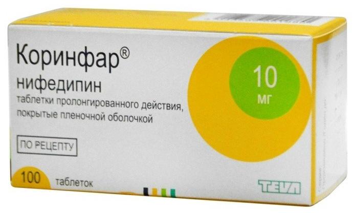 a magas vérnyomású gyógyszer a nifedipin)