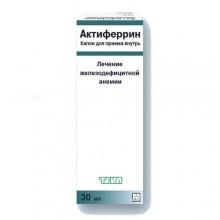 aevit a magas vérnyomásból)