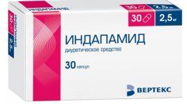új gyógyszerek magas vérnyomásért Németországból kórtörténet a belső betegségek hipertóniájának propedeutikájáról