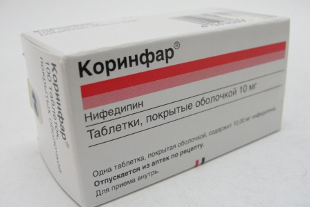 vérnyomáscsökkentő gyógyszerek a legkevesebb mellékhatással)
