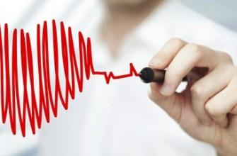 helba magok magas vérnyomás ellen borotvával történő magas vérnyomás kezelési rendje