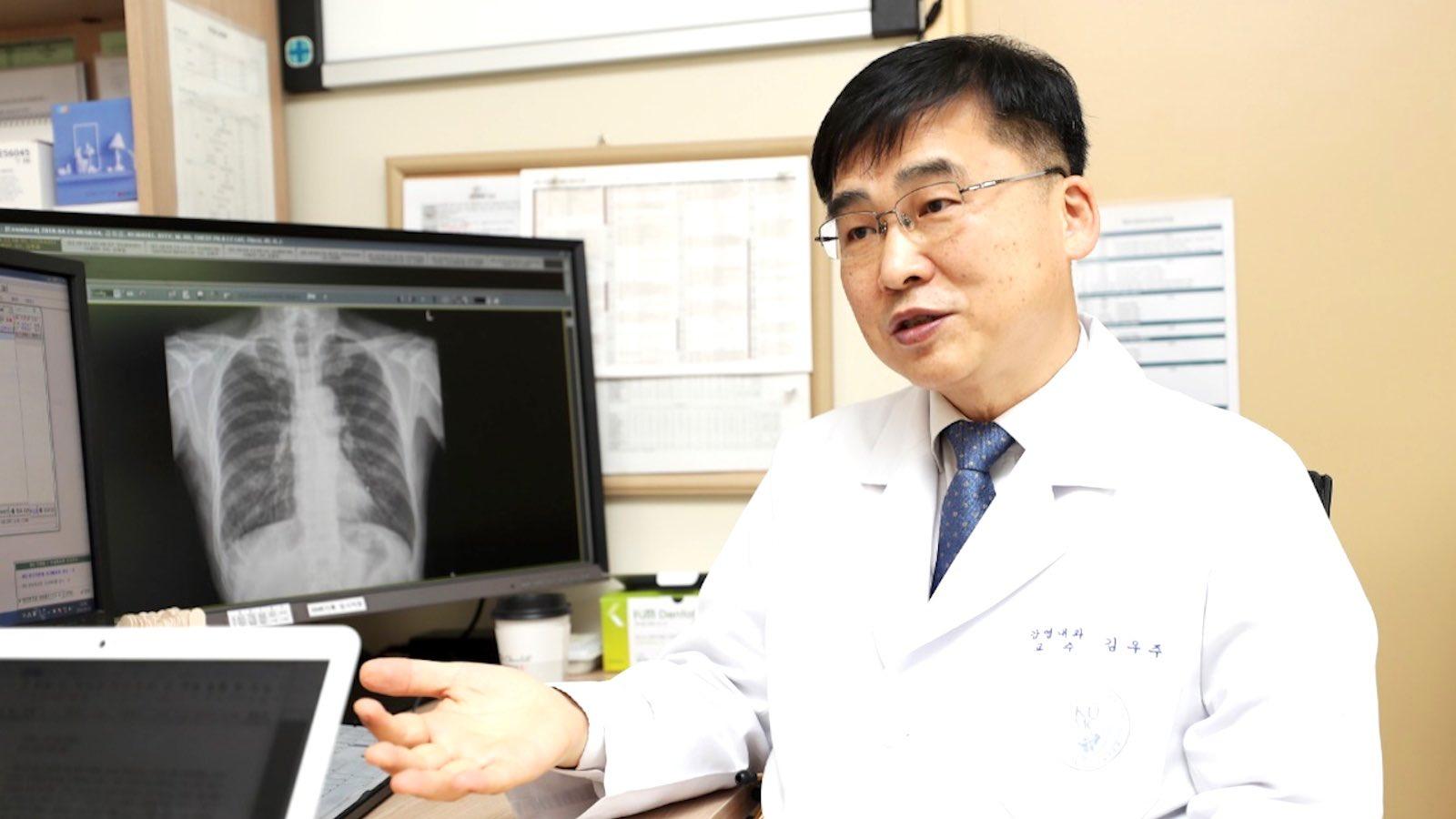 magas vérnyomás kezelés Koreában)