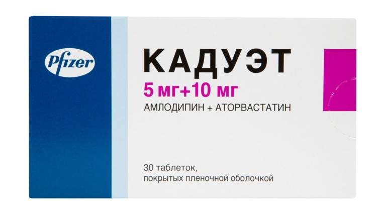 LOSARTAN 1 A PHARMA 50 mg filmtabletta - Gyógyszerkereső - Hárockwellklub.hu