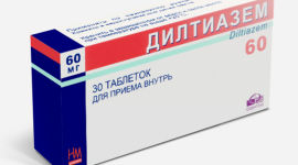 a hipertónia legjobb népi gyógymódja)