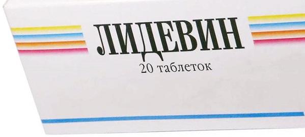 a magas vérnyomás elleni gyógyszerek listája)