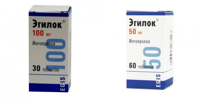 magas vérnyomással egilok)